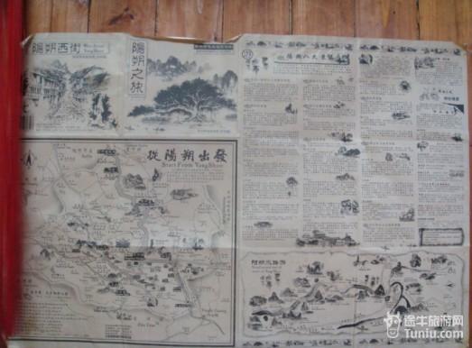 阳朔手绘地图