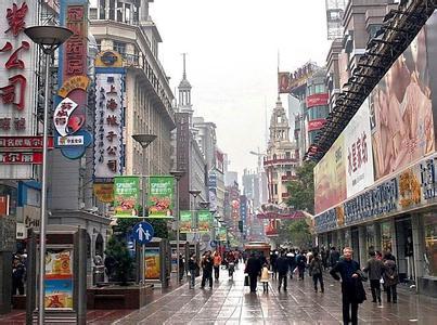 南京步行街-上海预订公司旅游图片