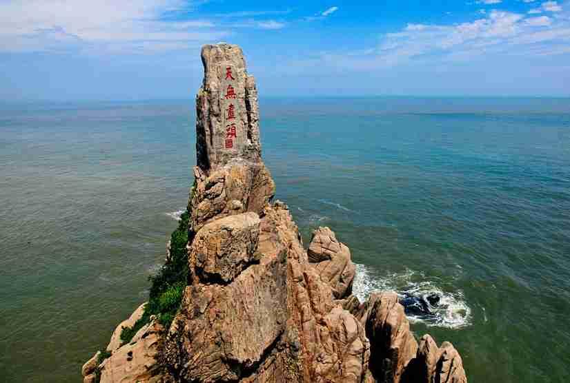 成山头三面环海,群峰苍翠连绵,大海壮阔辽远,是理想的旅游胜地.