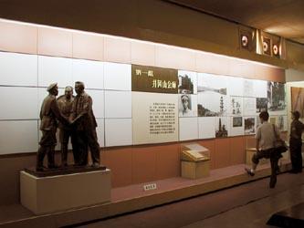 井冈山革命博物馆旅游攻略 10月井冈山革命博物馆旅游线路...