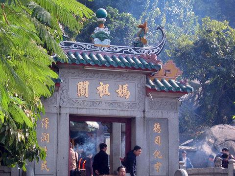 妈阁庙旅游攻略 10月妈阁庙旅游线路报价 妈阁庙旅游景点