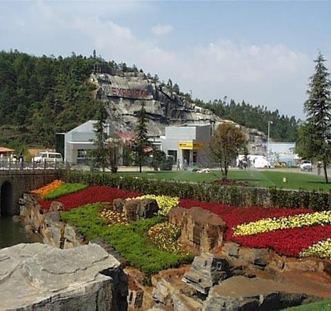世博园旅游攻略 10月世博园旅游线路报价 世博园旅游景点