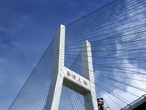 南浦大桥旅游攻略 10月南浦大桥旅游线路报价 南浦大桥旅...