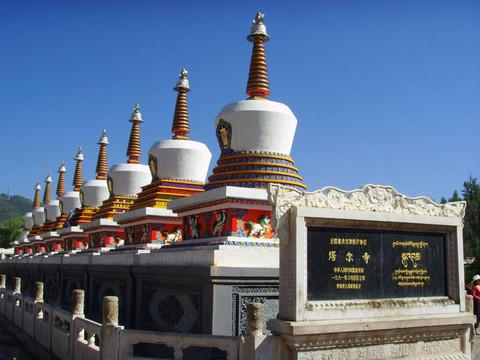 塔尔寺旅游攻略 10月塔尔寺旅游线路报价 塔尔寺旅游景点