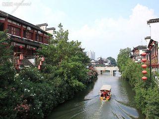 南京夫子庙 汤山一号温泉2日 宿五星酒店,享自助年夜饭