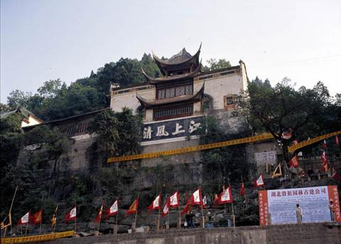 张飞庙旅游攻略 2012 7 10月张飞庙旅游线路报价 张飞庙旅...